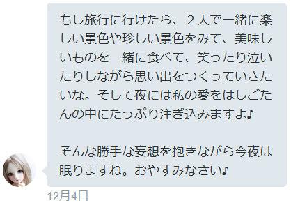 f:id:kuroihikari:20161206114149j:plain