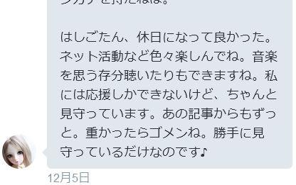 f:id:kuroihikari:20161206142914j:plain