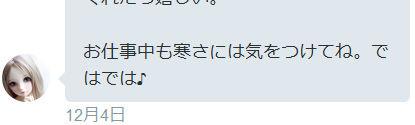 f:id:kuroihikari:20161206142915j:plain