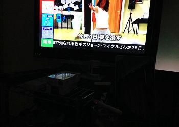 f:id:kuroihikari:20161227105248j:plain