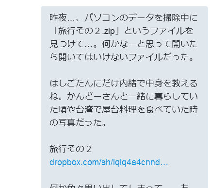 f:id:kuroihikari:20170103125343j:plain