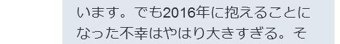 f:id:kuroihikari:20170105144046j:plain