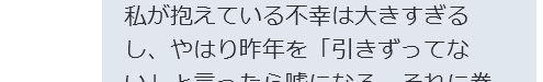 f:id:kuroihikari:20170105144049j:plain
