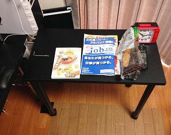 f:id:kuroihikari:20170128105315j:plain