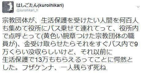 f:id:kuroihikari:20170201115648j:plain