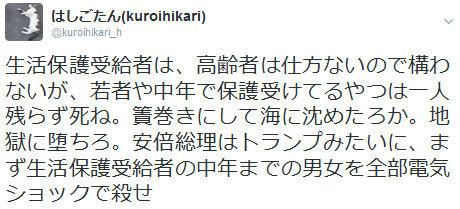 f:id:kuroihikari:20170201115649j:plain
