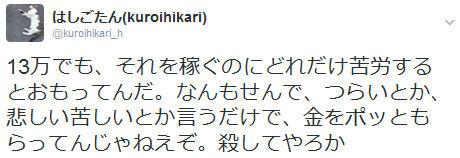 f:id:kuroihikari:20170201115652j:plain