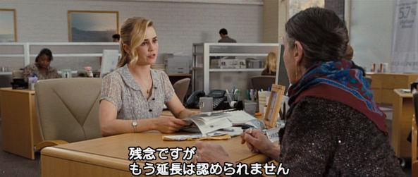 f:id:kuroihikari:20170203121343j:plain