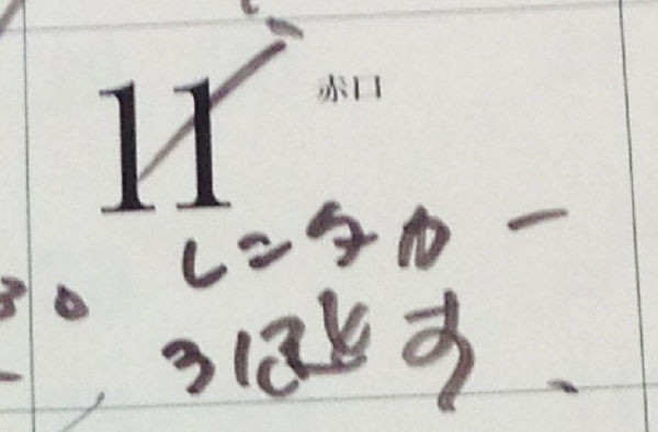 f:id:kuroihikari:20170209130308j:plain