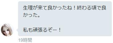 f:id:kuroihikari:20170223102753j:plain