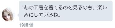 f:id:kuroihikari:20170223104010j:plain