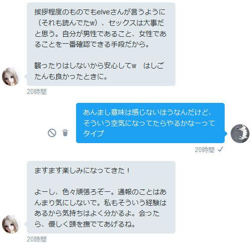 f:id:kuroihikari:20170223105345j:plain