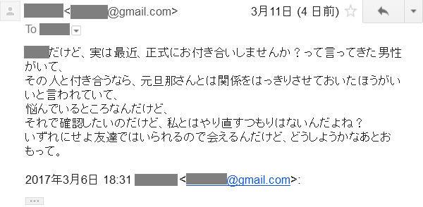 f:id:kuroihikari:20170315180238j:plain