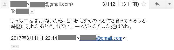 f:id:kuroihikari:20170315182008j:plain
