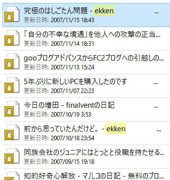 f:id:kuroihikari:20170611023231j:plain