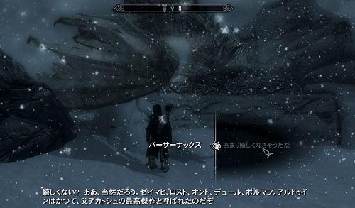 f:id:kuroihikari:20170705184508j:plain