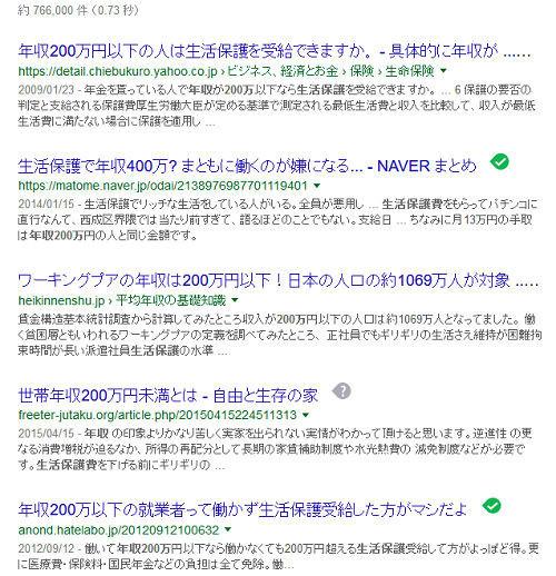 f:id:kuroihikari:20170809042147j:plain