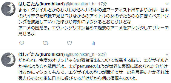 f:id:kuroihikari:20171031164904j:plain