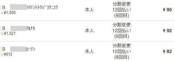 f:id:kuroihikari:20180529062606j:plain