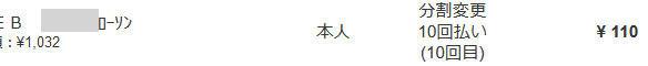f:id:kuroihikari:20180529062609j:plain