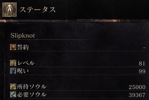 f:id:kuroihikari:20180622053024j:plain
