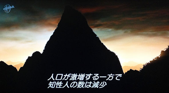 f:id:kuroihikari:20180813053457j:plain
