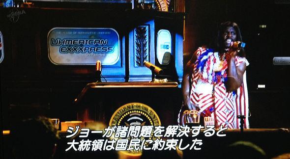 f:id:kuroihikari:20180813053458j:plain