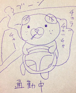 f:id:kuroihikari:20180915070501j:plain