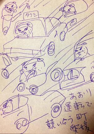 f:id:kuroihikari:20180915070506j:plain