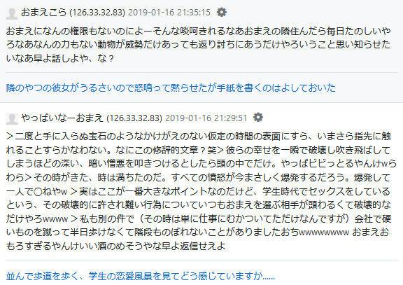 f:id:kuroihikari:20190120072451j:plain
