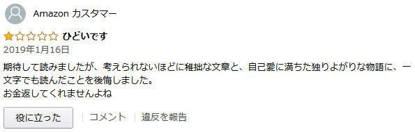 f:id:kuroihikari:20190120072454j:plain