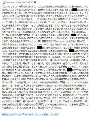 f:id:kuroihikari:20190208042848j:plain