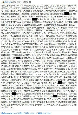 f:id:kuroihikari:20190208042849j:plain