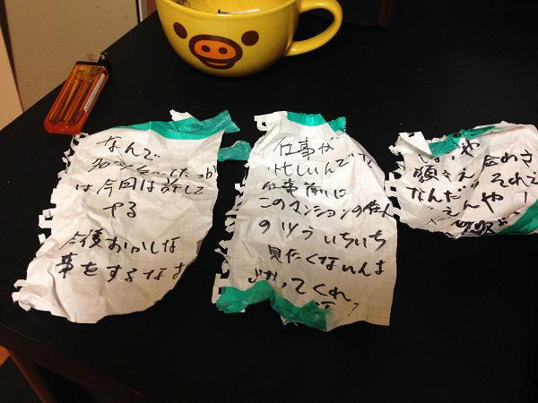f:id:kuroihikari:20190909102811j:plain