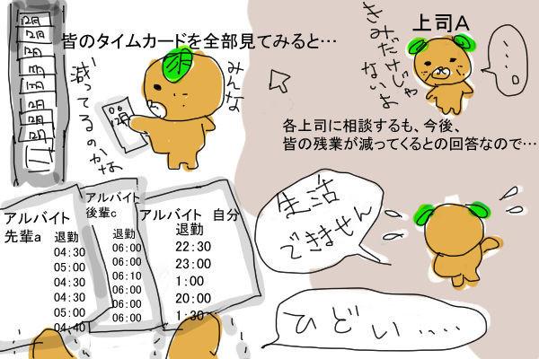 f:id:kuroihikari:20191229084739j:plain