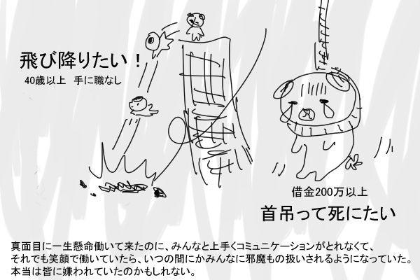 f:id:kuroihikari:20191229084747j:plain