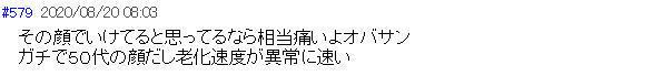 f:id:kuroihikari:20200822140401j:plain