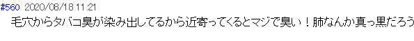 f:id:kuroihikari:20200822140427j:plain