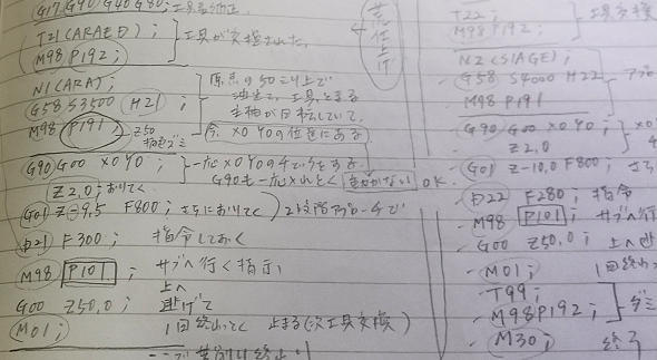 f:id:kuroihikari:20200823142552j:plain