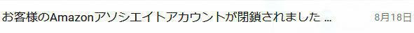 f:id:kuroihikari:20200826024439j:plain