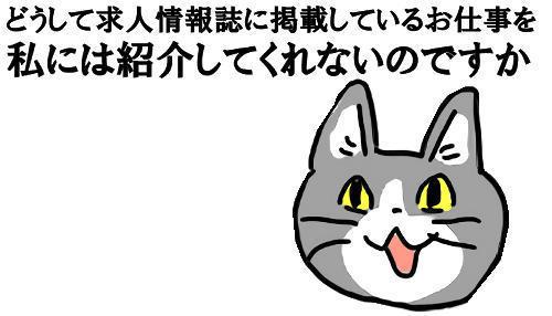 f:id:kuroihikari:20200910054402j:plain