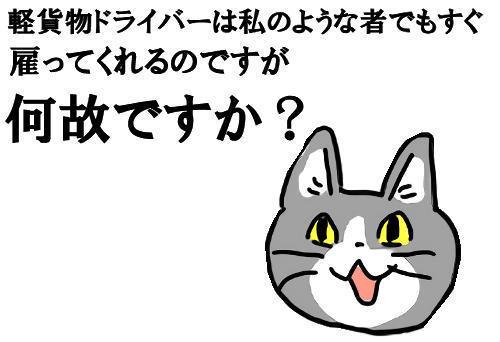 f:id:kuroihikari:20200910060124j:plain