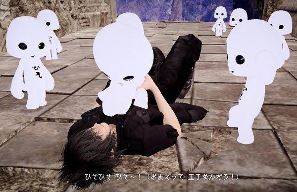f:id:kuroihikari:20201007235247j:plain