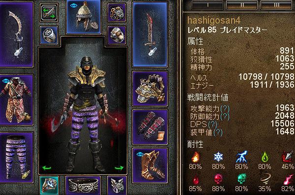 f:id:kuroihikari:20210111100032j:plain