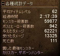 f:id:kuroihikari:20210111113414j:plain