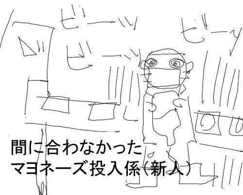f:id:kuroihikari:20210125185004j:plain