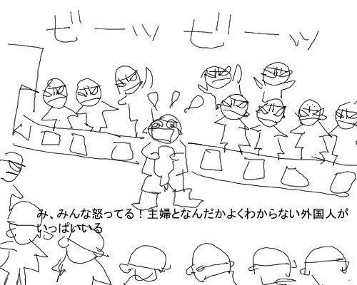 f:id:kuroihikari:20210125185011j:plain