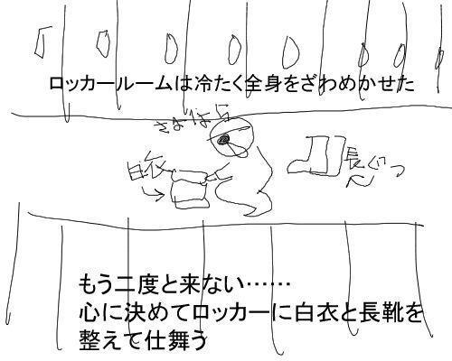 f:id:kuroihikari:20210125185016j:plain
