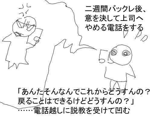 f:id:kuroihikari:20210125185030j:plain