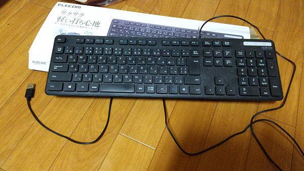 f:id:kuroihikari:20210411175426j:plain